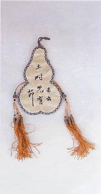China abc gli hebao borsette ricamate for Oggetti tradizionali cinesi
