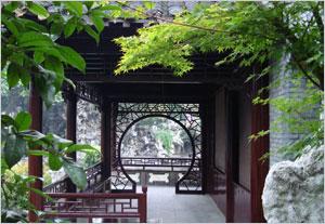 Le belle finestre di yangzhou radio cina internazionale - Si aprono finestre pubblicitarie ...