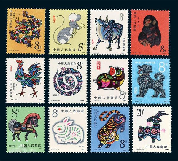 Calendario Zodiacale Cinese.La Cultura Del Segno Zodiacale Cinese Radio Cina